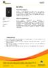 Техническое описание (TDS) Роснефть М-14Г2к