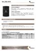 Техническое описание (TDS) Роснефть М-6з-10В, М-8В