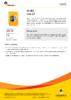 Техническое описание (TDS) Роснефть М-8В2