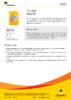 Техническое описание (TDS) Роснефть ТСп-15к 80W-90