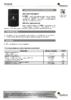 Техническое описание (TDS) Роснефть Т-1500У