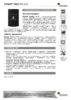 Техническое описание (TDS) Роснефть Emultec 3175