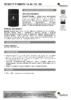 Техническое описание (TDS) Роснефть Formtec 10, 68, 135, 150