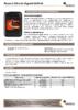 Техническое описание (TDS) Роснефть Kinetic Hypoid 85W-90