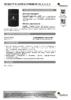 Техническое описание (TDS) Роснефть Plastex Lithium EP 00, 0, 1, 2, 3