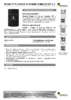 Техническое описание (TDS) Роснефть Plastex S Lithium Complex EP 1, 2