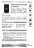 Техническое описание (TDS) Роснефть Redutec CLP 68, 100, 150, 220, 320, 460, 680