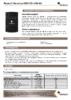 Техническое описание (TDS) Роснефть Revolux GEO CS 15W-40
