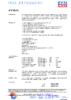 Техническое описание (TDS) Liqui Moly ATF III HC