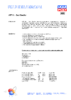 Техническое описание (TDS) Liqui Moly ATF III + Seel Sweller