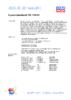 Техническое описание (TDS) Liqui Moly Hypoid-Getriebeoil TDL 75W-90