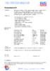 Техническое описание (TDS) Liqui Moly Kompressorenoil