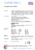 Техническое описание (TDS) Liqui Moly Leichtlauf High Tech 10W-50