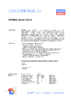 Техническое описание (TDS) Liqui Moly OPTIMAL Diesel 10W-40