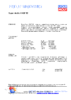 Техническое описание (TDS) Liqui Moly Super Arctic Oil HVLP 32