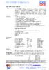 Техническое описание (TDS) Liqui Moly Top Tec 4500 5W-30