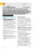 Техническое описание (TDS) Shell Tellus S2 V 22